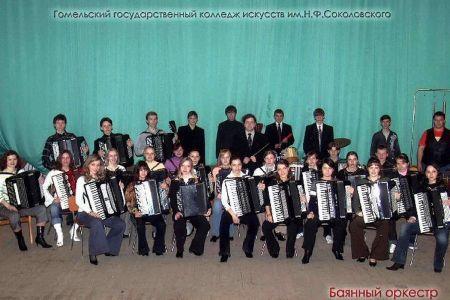 06 Bayan Orkestr