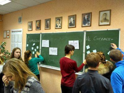 5 Дебют волонтёров-инструкторов