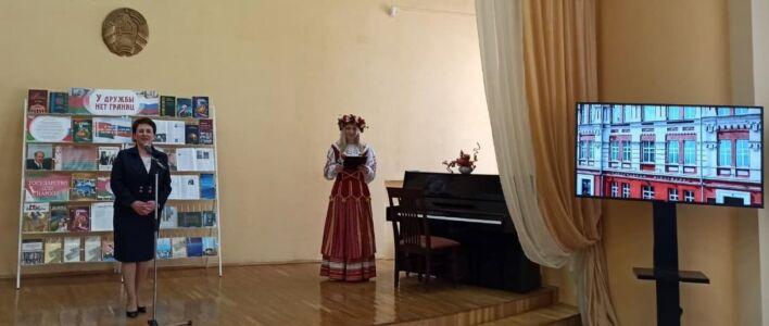 Белоруси и России 001