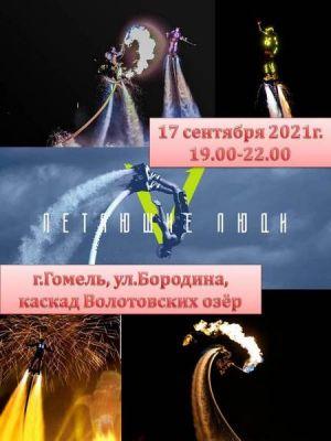 день народного единства 4